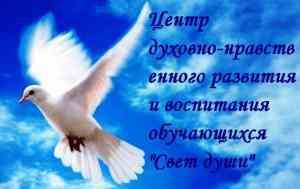 http://svetdushi68.narod.ru/mediaresursi/