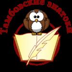 ЧГК лого